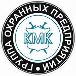 """ГОП """"КМК"""" г. Пермь"""